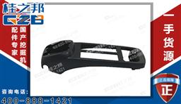 (左)扶手箱上盖EMC0908-QH 三一挖掘机配件 60117408