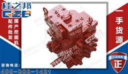 三一挖掘机多路阀KMX15RA/B45202C三一挖掘机分配阀总成A220401000428