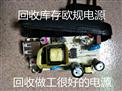 福田回收库存65W电源适配器