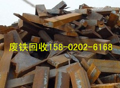 广州市南沙区黄阁镇废钢回收公司,最高价格收购模具铁工字钢冲花铁