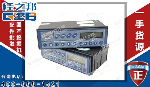 三一挖掘机收音机SJ184×56-24VQ 三一挖掘机配件 60205002