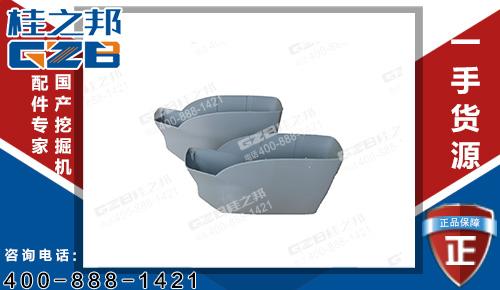 扶手箱下壳(灰) 三一挖掘机配件 60006113-3