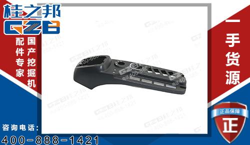 (右)扶手箱上盖EMC0908-QH 三一挖掘机配件 60117984