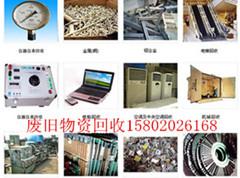 广州市萝岗经济开发区专业库存物资回收公司,最高价格收购线路板电子元件
