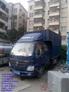 深圳正規搬家公司電話哪里找