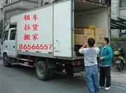 深圳最大的搬家公司 搬家公司電話