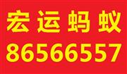 深圳石巖搬家公司 實力派服務公司