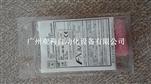 FX3U-CNV-BD日本原装 100%正品 统一订购热线13829713030