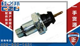 三一挖掘机机油压力传感器B240600000286三一挖机配件