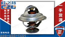 三一挖掘机节温器ME9951066D344D34 B229900003231三一重工挖掘机配件