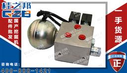 三一挖掘机油源控制阀1010046-001 60015192