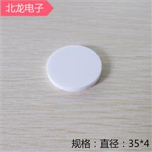 无孔耐磨陶瓷片Φ35*4mm圆形氧化铝陶瓷片?#26412;?5MM陶瓷绝缘垫片