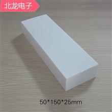 陶瓷基板50*150*25厚氧化铝陶瓷片耐磨陶瓷衬板高温25mm厚承烧板