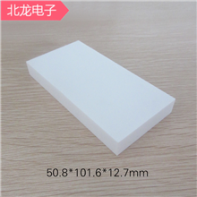 無孔耐磨陶瓷陶瓷 耐高壓陶瓷片 50.8*101.6*12.7MM氧化鋁陶瓷片