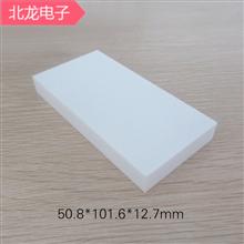 无孔耐磨陶瓷片80*120*10mm 氧化铝陶瓷散热片陶瓷基板加工定制