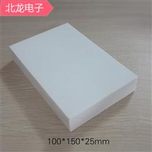 无孔耐磨陶瓷片100*150*10/100*150*25mm氧化铝陶瓷基板耐高温导热陶瓷块