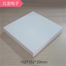 95氧化铝耐磨陶瓷片152*152*20mm/231*231*25MM导热散热陶瓷片