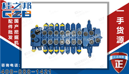 三一挖掘机多路阀总成8SX14H2X 三一挖掘机分配器B220401000622