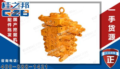三一挖掘机多路阀总成KMX13RB33211-01三一135挖掘机多路阀B220401000740
