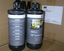 华莱 3M AA85 蜡  汽车划痕蜡 划痕蜡 硬蜡 美国3m蜡 12瓶/件