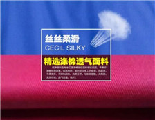 夏季短袖定制刺绣logo圆领宽松休闲运动T恤印字衫