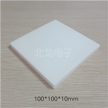 無孔99氧化鋁陶瓷片100*100*10mm耐磨耐高溫耐高壓剛玉板