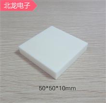 99氧化铝陶瓷片50*50*10mm无孔耐磨耐高温陶瓷片99%氧化铝刚玉板