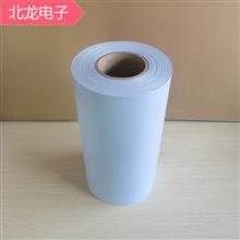 矽膠布灰色/蘭色0.3mm厚一卷50米