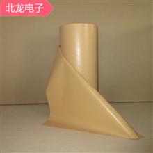 貝格斯高導矽膠布黃0.16mm 黃色硅膠布 SPK10矽膠布0.16*300*1米