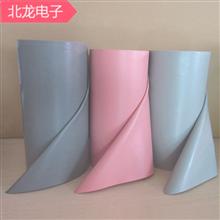 绝缘导热矽胶布0.23mm/0.3MM粉红色/绿色/灰色/兰色 硅胶布0.3mm厚绝缘布