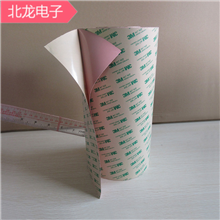 导热矽胶布 背3M胶0.23mm粉红色高导热矽胶布 散热绝缘布背胶