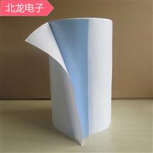 矽胶布灰色厚度0.23mm/0.3mm/0.45mm背胶硅胶布背胶矽胶布50米/卷