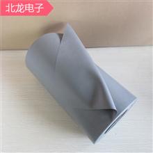 高导热矽胶布0.3mm硅胶布绝缘布厚0.3mm*300宽灰色矽胶布