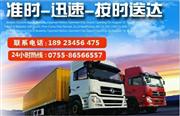 深圳職業技術學院搬家公司 學生搬家