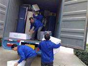 深圳世界之窗搬家 中途絕不加價