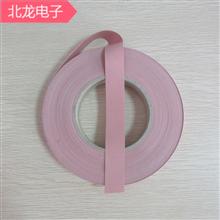 分切矽膠布粉紅色厚度0.23mm可分切多規格分切硅膠布粉紅色絕緣帶