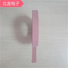 進口分切矽膠布粉紅色0.23*35mm/0.23*20MM規格分切硅膠布絕緣帶