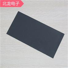 导热软硅胶片黑色200*400mm多种规格厚度高导热垫片导热系数2.0W可背胶单面可背双面胶