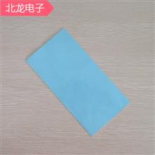 高导热软硅胶浅兰2.6w 200*400mm多种规格厚度软矽胶 散热绝缘片可背胶单面、双面
