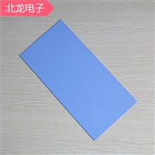 高导热软硅胶深蓝色导热系数3.0W多种规格厚度200*400mm多种规格厚度可背单面胶可背双面胶