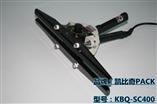 KBQ-SC200、SC300封口机、SC400手持式封口机