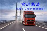 深圳桃源搬家公司 居民搬家 專業可靠的