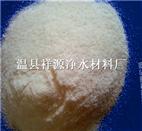 工业废水絮凝净化聚丙烯酰胺厂家