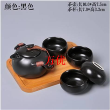 东莞冰裂茶具套装定制批发