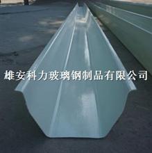 天津玻璃钢天沟