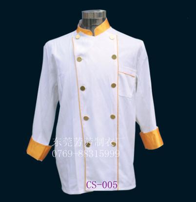 工作服工裝勞保服套裝批發定做電焊汽修車間廠服服裝廠直銷廚師服