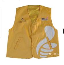 超市工作服订做义工背心志愿者户外活动马甲团体印广告衫定制LOGO