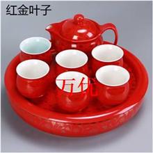东莞礼品茶具生产定制