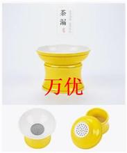 东莞自动茶具定制厂家