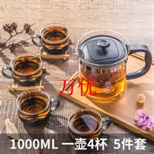 东莞玻璃泡茶茶壶定制批发